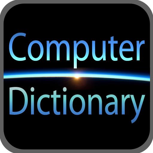مصطلحات الحاسب الالي الكلمة الانجليزية ومرادفها بالعربي - اول درس في علوم الحاسب
