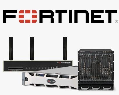 من هي شركة fortinet وماهي منتجاتها ؟